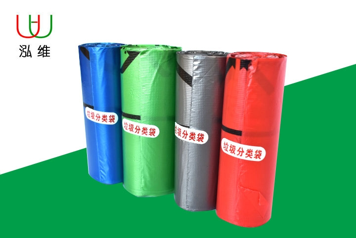 Garbage bag wholesale
